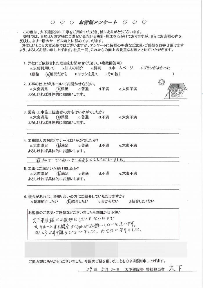 20170502 川野今朝男様